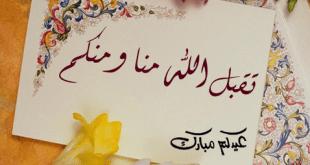 #نافذة_دمياط :عيد أضحى مبارك وصور تذكارية لصلاة العيد باستاد دمياط من زمن فات
