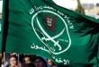 """""""جماعة الإخوان"""" ترد على بيان هيئة كبار العلماء بالسعودية"""