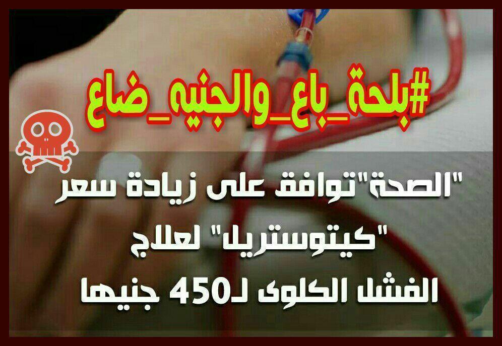 img_20161227_113545