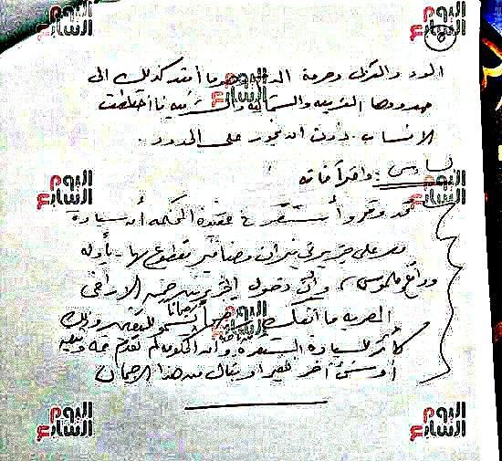 36837-كلمة-المستشار-احمد-الشاذلى--(6)