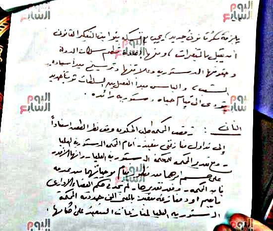 39884-كلمة-المستشار-احمد-الشاذلى--(7)