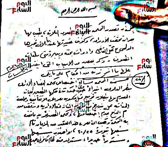 41431-كلمة-المستشار-احمد-الشاذلى--(1)