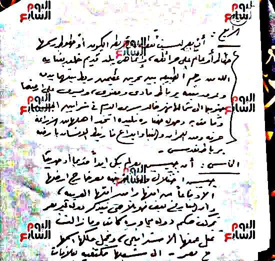 42952-كلمة-المستشار-احمد-الشاذلى--(3)