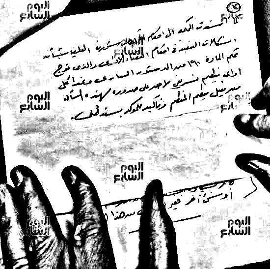46176-كلمة-المستشار-احمد-الشاذلى--(4)