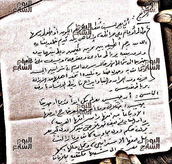47069-كلمة-المستشار-احمد-الشاذلى--(5)
