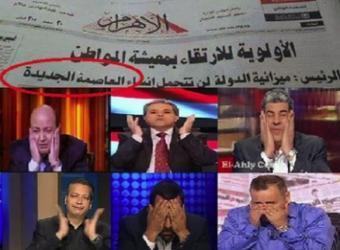 975140_3assema