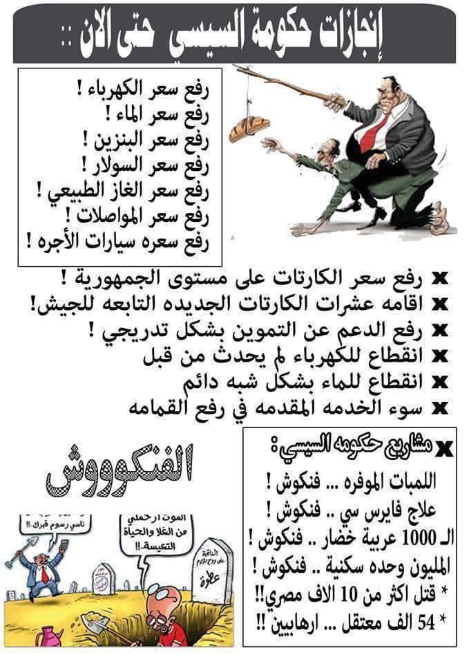 FB_IMG_1440667392128
