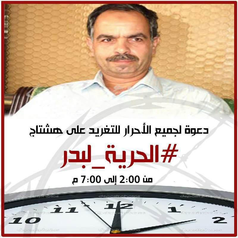 30_03_17_04_13_الصحفي بدر محمد بدر 4