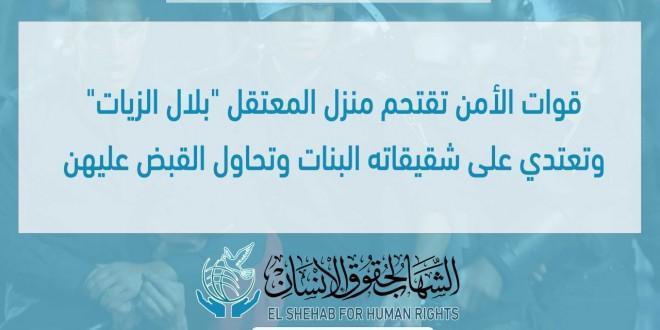 photo5778263621116209306