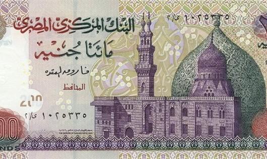 large-200_pound_egypt_obverse
