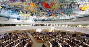 UNHRC-UN-Human-Rights-Council-meeting-room-1021x580