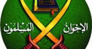 """رسالة """"الإخوان"""": حوّلوا بيوتكم إلى قِبلةً للخير ومصنعا لتربية الرجال"""