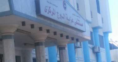 مستشفى عزبة البرج