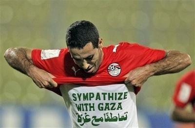 محمد تريكة
