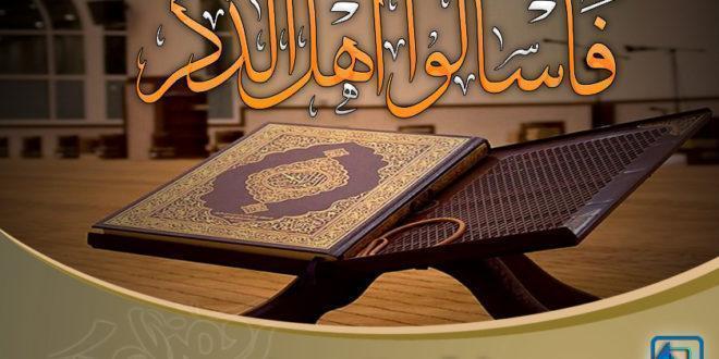 ما حكم الذي يفطر في رمضان عمدا