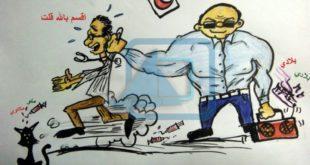 كاريكاتير نافذة دمياط : وزيرة الصحة بدأت بالسلام الوطني والمستشفيات الان خالية من الاطباء البشريين