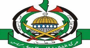 ملخص لأبرز ما ورد في لقاء رئيس المكتب السياسي لحركة حماس في الخارج خالد مشعل عبر قناة الأقصى الفضائية.