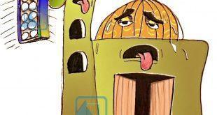 كاريكاتير نافذة دمياط : مساجد الله تشتكي الى الله ظلم العباد
