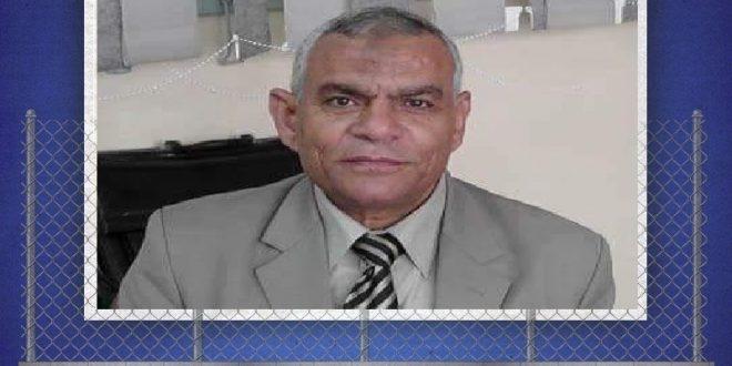 احمد ميرة