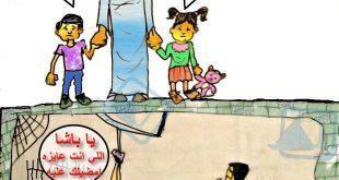 كاريكاتير نافذة دمياط : اليوم العالمي للاخفاء القسري