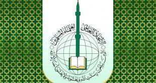 اتحاد علماء المسلمين يؤكد حرمة زيارة الأقصى لغير الفلسطينيين