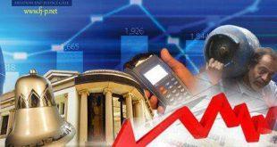 الاقتصاد في أسبوع.. أزمة بسبب أسعار الفائدة وزيادة الديون ورفع رسوم الخدمات
