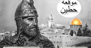 اكتوبر شهر الانتصارات فى  2  اكتوبر سنة 1187م حرر صلاح الدين الأيوبي مدينة القدس من يد الصليبيين بعد حكمهم لها 88 عام