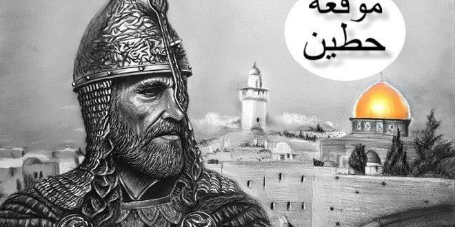 صلاح الدين الايوبي