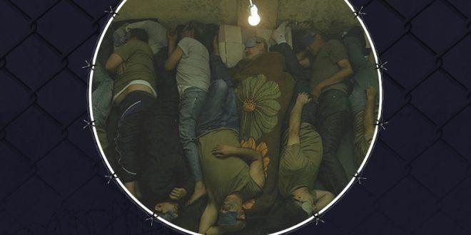 بالصور … السجون في مصر