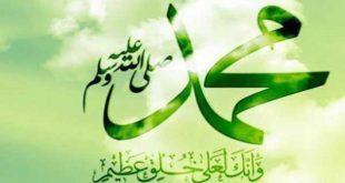 مواقف عالية من صبر النبي صلى الله عليه وسلم على الأذى ( 1 )