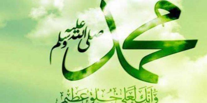 محمد صل