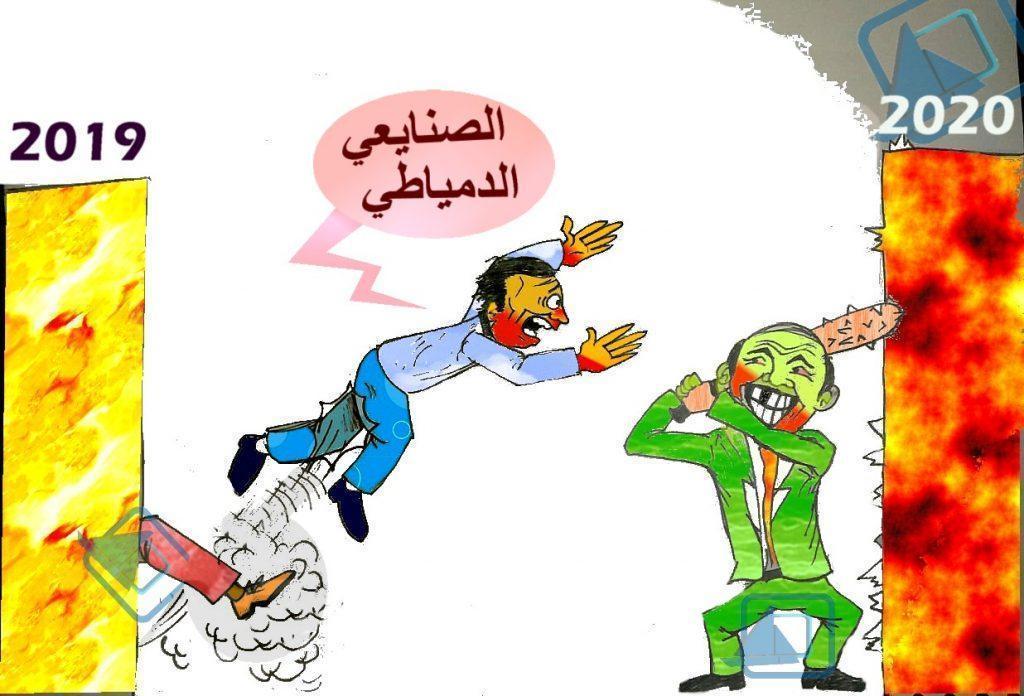 كاريكاتير نافذة دمياط : انا مصري من دمياط