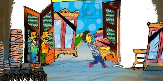 كاريكاتير النافذة : ظاهرة انتشار القهاوي بعد تشييع جنازة الاثاث الدمياطي