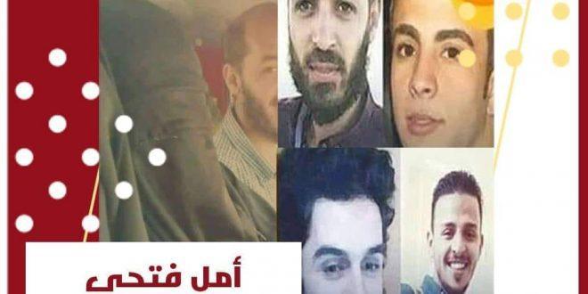 """بنت دمياط """" أمل عبدالفتاح إسماعيل """""""
