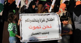 مَن المستفيد مِن الحصار؟.. 2019 شاهد على جرائم السيسي ونتنياهو ضد غزة