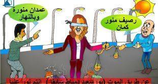 كاريكاتير نافذة دمياط عن طرق الموت المظلم (بورسعيد / دمياط ) سابقا.