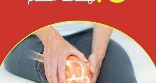 10أسباب لهشاشة العظام :
