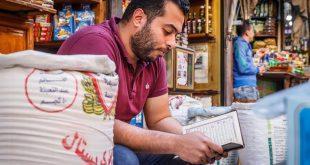 إمساكية شهر رمضان المعظم لعام 2020 وعدد ساعات الصوم