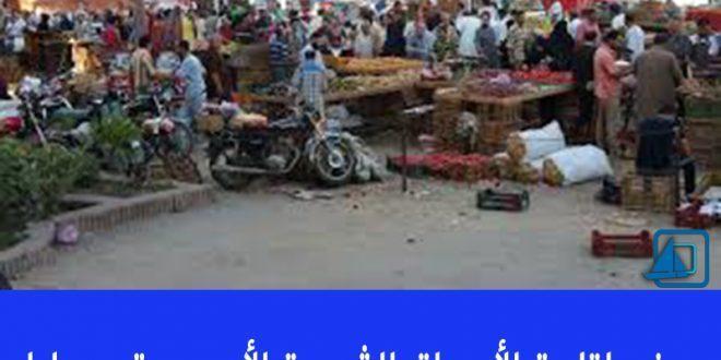 منع إقامة الأسواق الشعبية الأسبوعية بدمياط