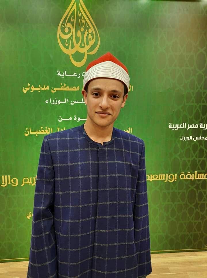 الشيخ احمد الغيطاني فخر دمياط الفائز الاول على مستوى العالم في حفظ كتاب الله