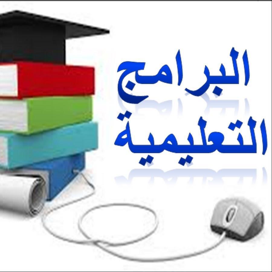 تعرف على مواعيد البرامج التعليمية لطلاب الإعدادية والسادس الابتدائى بعد تعليق الدراسة