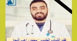 البقاء والدوام لله وحده توفي ابن دمياط  الدكتور محمد راغب النجار بعد معاناة من المراض