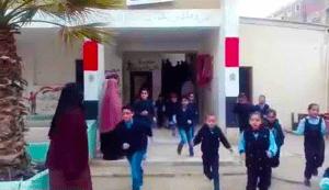تعليم دمياط يُعلن عن شروط القبول بمرحلة رياض الأطفال للعام الدراسي ٢٠٢١/٢٠٢٠