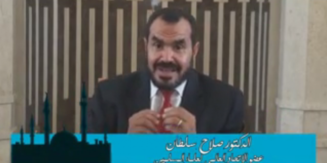 (فيديو) خواطر تربوية حول العشر الأواخر من رمضان.. للدكتور صلاح سلطان