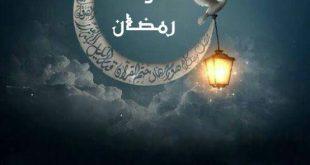 حدث في رمضان