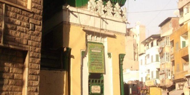 مقام الشيخ عبد الرازق الرازقي