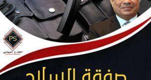 صفقة السلاح الإيطالية لمصر.. أبعاد سياسية تفوق أولويات التسليح.