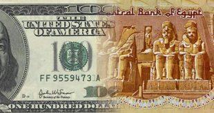 إرتفاع طفيف في أسعار الذهب والدولاراليوم الثلاثاء