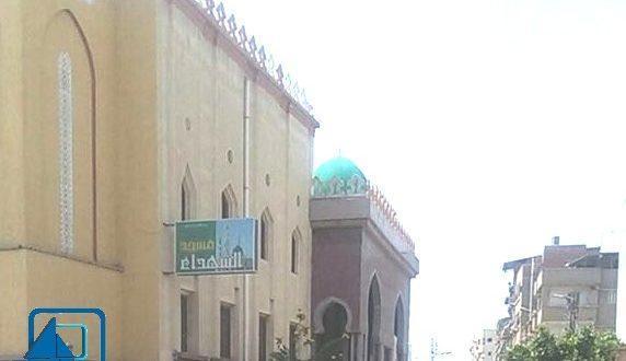 مسجد الشهداء