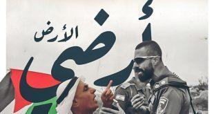 """حماس والجهاد: """"جوجل"""" و""""أبل"""" انحازتا لرواية الاحتلال الصهيوني"""